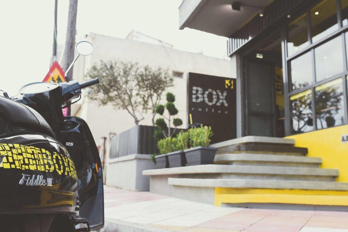 Coffee Box3