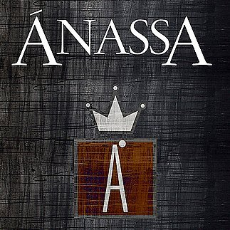 ANASSA Spirits & Cocktails