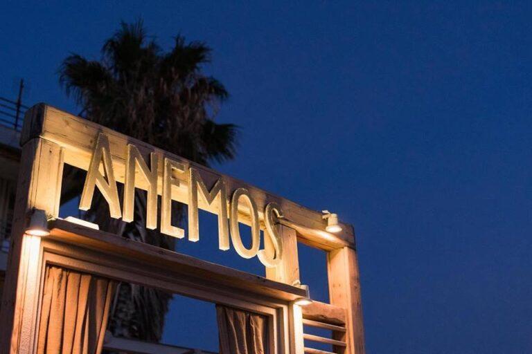 Anemos Beachside bar & food