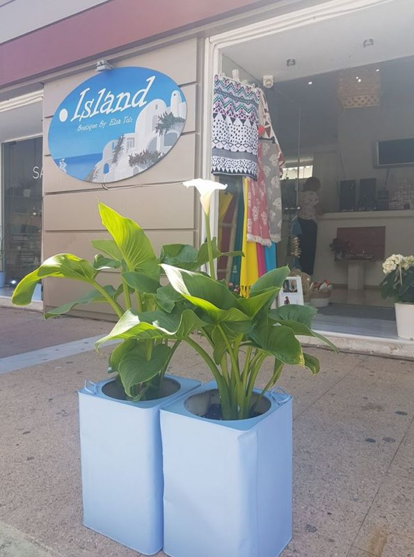 Island Boutique by Elsa Toli