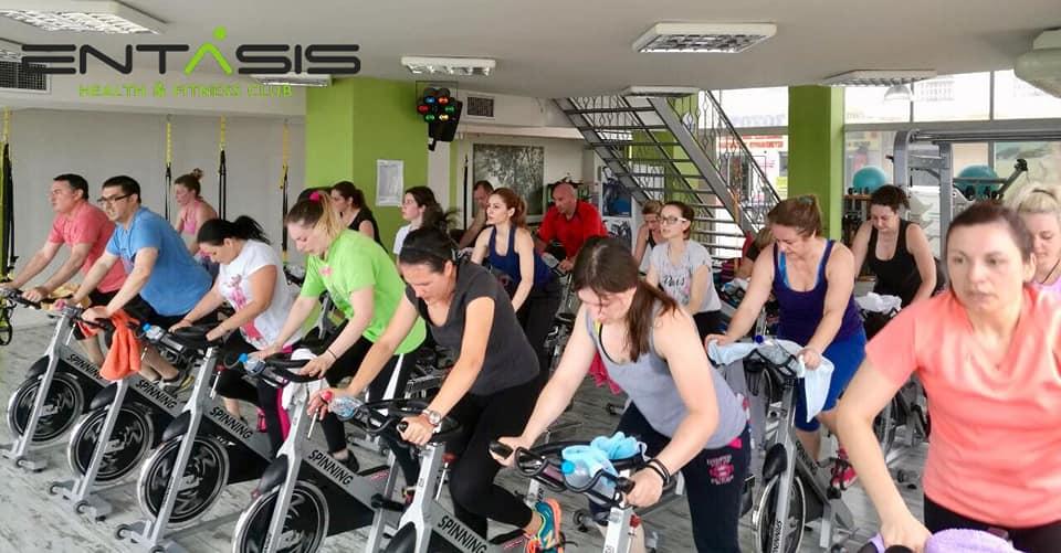 Entasis Health & Fitness Club