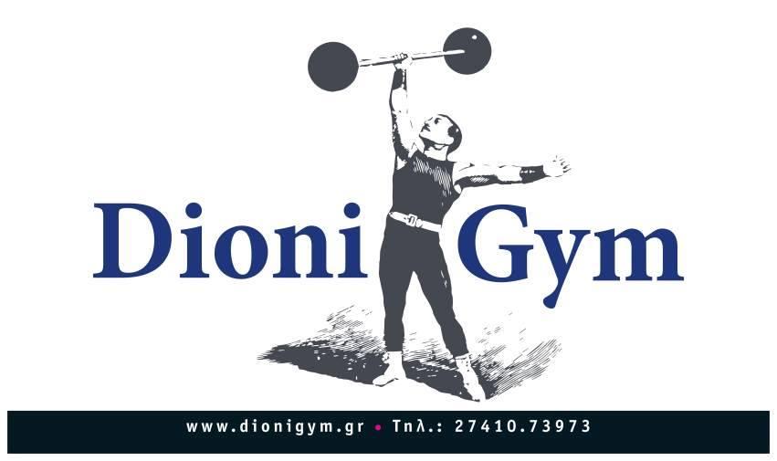 Dioni Gym