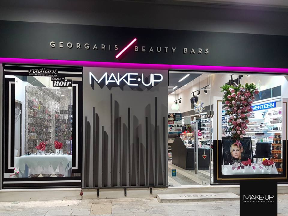 Georgaris-Make up Beauty Bars