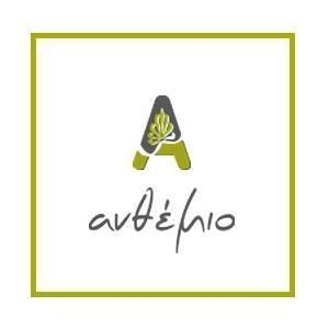 Ανθέμιο-Anthemio