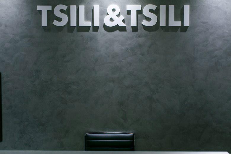 Tsili and Tsili Beauty Hair